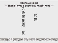 Труп под ногами Сакурако / Sakurako-san no Ashimoto ni wa Shitai ga Umatteiru (12/12) [RUS/SUB]