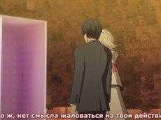 Правильный ответ: «Кадо» / Kado: The Right Answer / Seikaisuru Kado (12/12) [RUS/SUB]