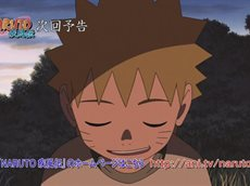Naruto Shippuuden 480 серия русская озвучка DATFEEL / Наруто Шиппуден - 480 TRAILER