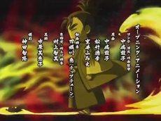 [Субтитры | 02] Реквием по Синсэнгуми / Chiruran: Nibun no Ichi
