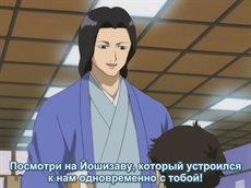 Гинтама [ТВ] / Gintama [TV] [201/201] (SUB)