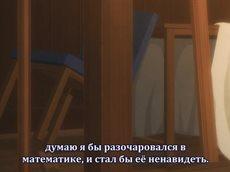 История финала / Owarimonogatari (12/12) [RUS/SUB]