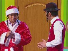 Еврейский Дед Мороз. Хочу всё ржать.