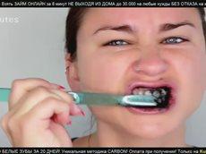 Идеальные белые зубы за 20 дней. Уникальная методика отбеливание зубов.mp4