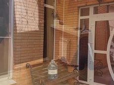Купить дом в Царском селе Новороссийск