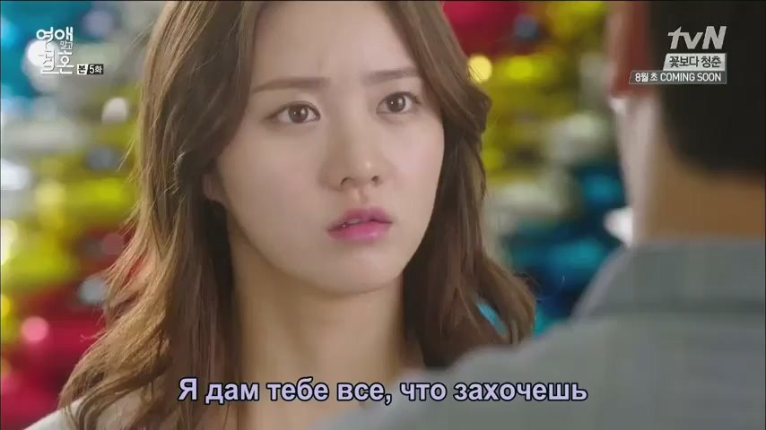Marriage not dating wikipedia bahasa indonesia