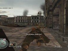 Sniper Elite.№15.2.Рейд в Нордсиг-Пройти в Нордсиг.mp4
