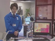 [rus sub] Я - мужчина, предназначенный тебе судьбой / Boku, Unmei no Hito Desu (1 из 10)